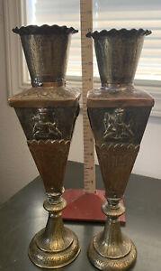 Pair Vintage Brass/Copper? Hammered Vase Asian?