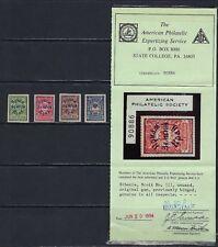 1922 Russia/Siberia Scott 110-113 overprinted MH  w/ one APS cert (Scott 111)