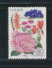 JAPAN 1995 (PREFECTURE ISSUE) UTOPIA FLOWER RIGHT BOOKLET PANE 1 STAMP SC#Z159a