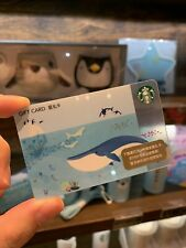 Starbucks 2019 China Under The Sea Gift Card