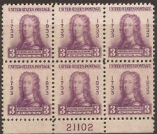 US Stamp 1933 Georgia Bicentennial Plate Block of 6 Stamps #726 VF MNH