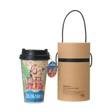 Starbucks JAPAN Geography Series Okinawa Tumbler 2017
