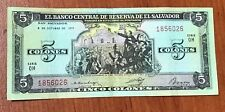 EL SALVADOR BANKNOTES 1977 - THE FIRST EMISSION WITH 5 COLONES IN BOTH SIDES