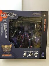 Revoltech MUV-LUV Takemikaduchi Type-00R.