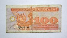 100 Karbovantsev (Coupon) UKRAINIAN PAPER MONEY 1992 UKRAINE