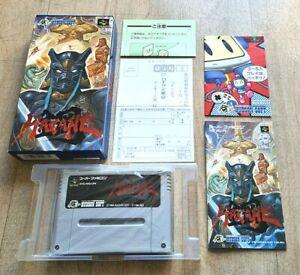 Hagane - Nintendo Super Famicom SFC Hudson Soft - Complet - NTSC-J JAP JAPAN