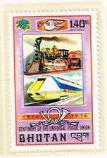 Bhutan Railroad Locomotives old an modern stamp 1974 MNH