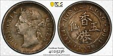 Hong Kong Queen Victoria silver key 5 cents 1900 toned uncirculated PCGS MS62