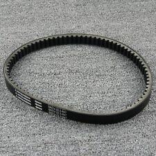 Drive Clutch Belt Aramid Fiber for Honda CH250 Elite CN250 Helix CFMoto CF250