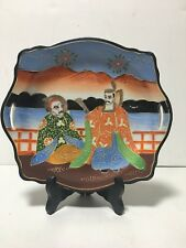 Japanese Hand Painted Colored Porcelain Moriage Ornamental Plate Dish Samurai