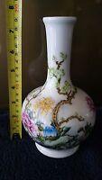 Vase Qing Qianlong year Chinese Antique