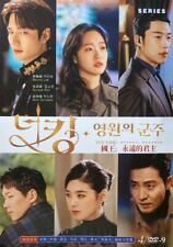 Korean Drama - The King: Eternal Monarch