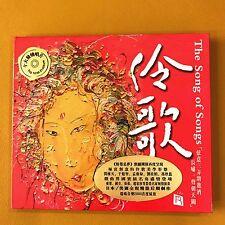 The Song of Songs 伶歌 Chinese Traditional Songs CD 瑞鳴音樂 RMCD-1021 將進酒 滿江紅 漁舟唱晚