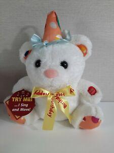 Chantily Lane Musical Bear Sings Happy Birthday PBC International