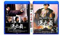 MA VINH TRINH 97 - Hero - Phim Le Hong Kong Bluray - USLT/ Eng Dub/ Thai