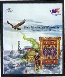 INDONESIA 2012 TRADITIONAL TEXTILE TARI TOPENG BETAWI SOUVENIR SHEET OF 1 STAMP