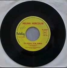 MELINA MERCOURI 45T single Ta Pedia Ton Pirea (Never on Sunday) - Laterna