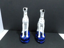DOG PAIR OF DOGS PORCELAIN FIGURINE DALMATION BLACK/WHITE ,MADE IN ENGLAND  5601