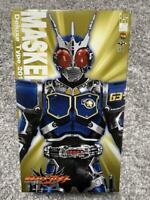Medicom Toy Figure Japan Original RAH Kamen Rider G3-X