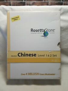 Rosetta Stone Chinese Mandarin Level 1& 2 Set. Homeschool Edition