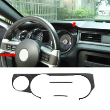 3X For 2010-2014 Ford Mustang Soft Carbon Fiber Dashboard Decorative Frame Cover
