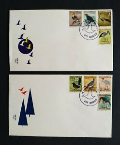 THAILAND  1967  2 FDC  THAI BIRDS (1st SERIES)