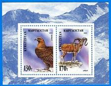 KYRGYZSTAN: Mountain FAUNA MS/2stamps 1995 MNH Sheep (Ram) and Eagle animals