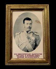 Tsar Nicholas II Romanov Antique Russian Portrait Tsarevich, in Golden Frame