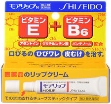 Shiseido MOILIP N Cheilitis Lip Cream JAPAN Vitamin E + B6 8g