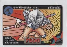 1993 Bandai Ultraman Ultra #61 Alien Zarab Gaming Card 0f8
