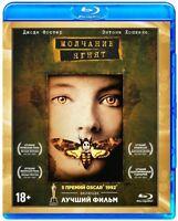 The Silence of the Lambs (1991) (Blu-ray) Eng,Russian,Cze,Hun,Por,Spa,Pol,Tur