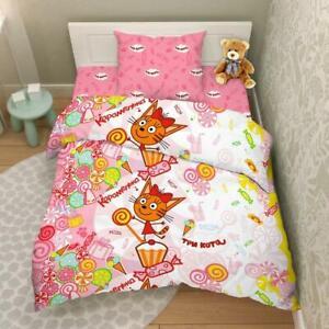 Три кота three cats постельное белье карамелька bedclothes Baby Bedding Set три