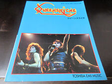 Queensryche ST Japan Band Score Song Book Tab for Guitar Bass