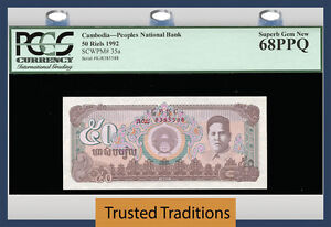 TT PK 35a 1992 CAMBODIA 50 RIELS PCGS 68 PPQ SUPERB GEM NEW POPULATION OF TWO!