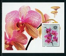 Turkmenistan OS #5 MNH S/S Orchids Flowers FLORA $$ ISH-1