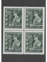 MNH Stamp Block / 1.20+3.80 / 1944 Third Reich / Adolph Hitler / WWII Germany