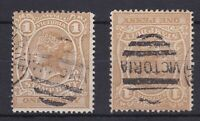 V313) Victoria 1884-96 Stamp Duty 1d Bistre, two distinct shades
