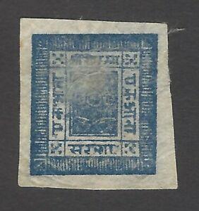 Nepal 1898-99 1a blue unused SG 13£60