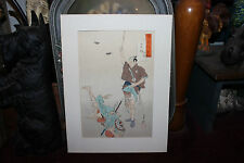 Stunning Japanese Woodblock Print-Samurai Killing Samurai-Signed & Stamped-LQQK