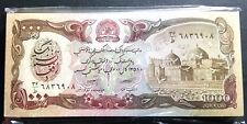 1979 AFGHANISTAN 1000 Afghanis (100pcs bundle) B/Note UNC(+FREE 1 B.note) #D3142