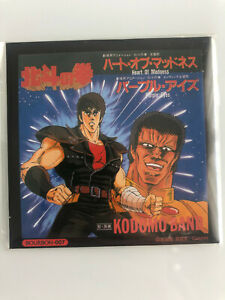 POCKET MINI CD KODOMO BAND DISC HOKUTO NO KEN il guerriero fist of the northstar