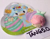 New Disney Tsum Tsum Mystery Stack Pack Bag Pastel Parade Ariel Little Mermaid