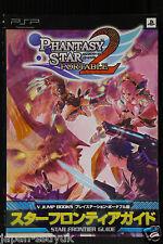 JAPAN Phantasy Star Portable 2 Star Frontier Guide book