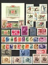 Hungary 1955. Full year collection set with sheet !  MNH  (**)