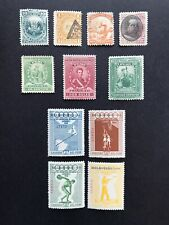 Peru 1874 - 1956 Collection MH