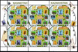 KAZAKHSTAN 2020-26 Postcrossing. Postal Service. Architecture. MINI-SHEET, MNH