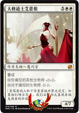 MTG MODERN MASTERS 2015 CHINESE ELESH NORN, GRAND CENOBITE X1 MINT CARD