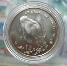 China 1997 Ox Silver 1 Oz Coin