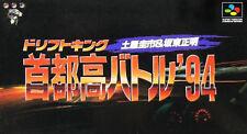 Drift King Shutoko Battle '94 Keiichi Tsuchiya (Super Nintendo Entertainment System, 1994) - Japanese Version