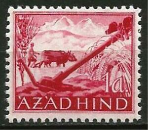 Germany (Third Reich) 1943 MNH National India AZADHIND Ploughman Sheaves Mi-IXA
